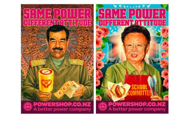 samepower002